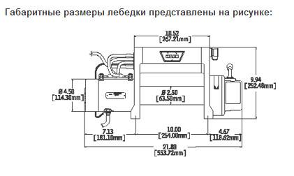 Схема подключения радиопульта лебедки