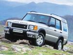 LANDROVER DISCOVERY 2series, 1999 - 3/2005